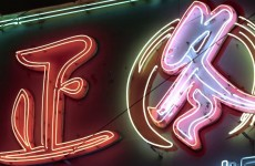 making-neon-signs-in-hong-kong