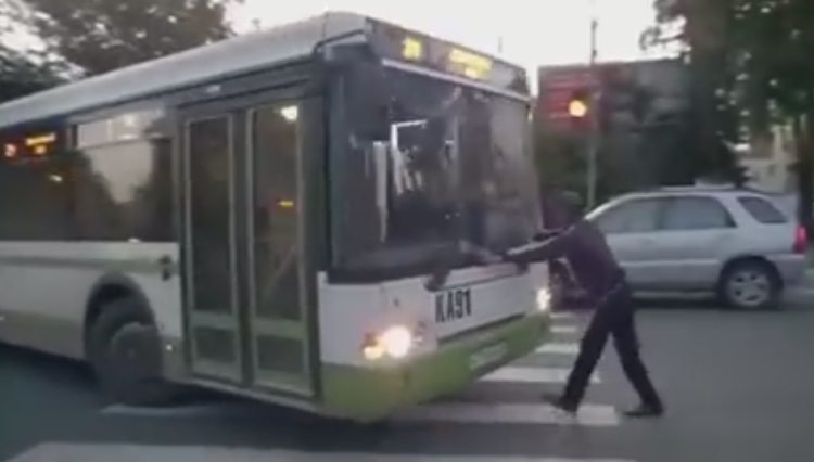 Man Tries To Stop Bus And Gets Pepper Sprayed
